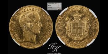 20 Drachmai 1876 -A  King George A  Greece NGC AU53