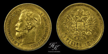 5 Rubles 1897 AΓ Nikolai II Russia