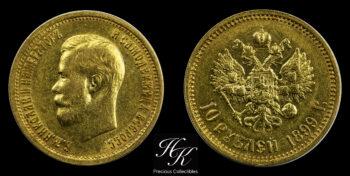 10 Rubles 1899 Φ3 Nikolai II Russia
