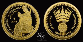"""100 Euro 2019 """"Dimitra"""" Bank of Greece – Greece"""