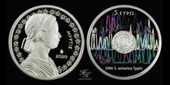 5 Euro 2020 Proof ΜΥΡΤΙΣ Greece