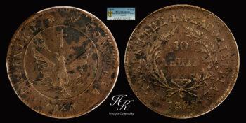 10 Lepta 1828 Variety 167 Governor Kapodistrias PCGS AU details Greece