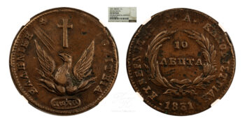 20 Lepta 1830 Variety 422 Governor Kapodistrias NGC AU details Greece