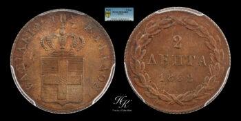 2 Lepta 1832 King Otto (Othon) PCGS MS64 BN Greece