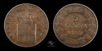 5 Lepta 1839 King Otto (Othon) Greece