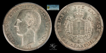 1 Drachma 1868 King George A PCGS AU58 Greece