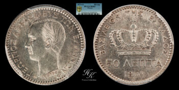 50 Lepta 1874 King George A PCGS MS62 Greece