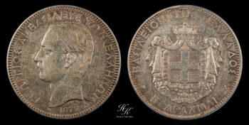 5 Drachmai 1875 King George A Greece