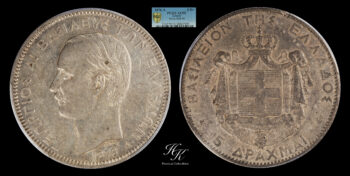 5 Drachmai 1876 King George A PCGS AU55 Greece