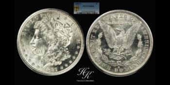 Morgan Dollar 1881 S PCGS MS64 USA