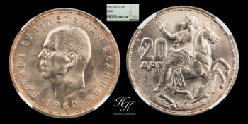20 Drachmai 1960 King Paul NGC MS65 Greece