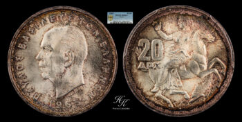 20 Drachmai 1965 King Paul PCGS MS66+ Greece