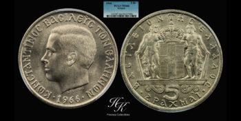 5 Drachmai 1966 Konstantinos B  PCGS MS66 Greece
