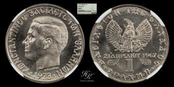1 Drachma 1973 King Constantine II NGC MS67 Greece