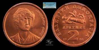 2 Drachmai 1988 Mavrogenous PCGS MS67 RD Greece