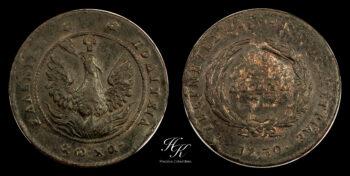 10 Lepta 1830 Variety 285 (RARE)  Governor Kapodistrias  Greece