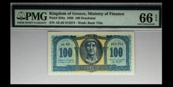 100 Drachmai 1950 Pick 324a PMG 66 EPQ