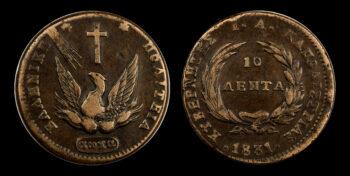 10 Lepta 1831 Variety 421  Governor Kapodistrias  Greece