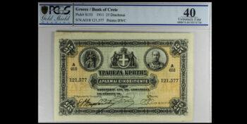 25 Drachmai 1911 Crete PCGS EF40 Greece