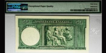 50 Drachmai 1939 Pick 107a PMG 67 EPQ Greece