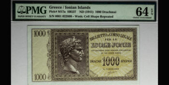 1000 Drachmai 1941 Ionian Islands ISOLE JONIE PMG 64 EPG GREECE