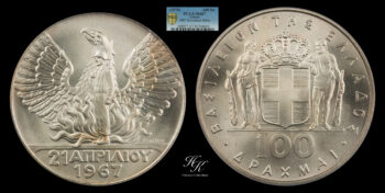 1967 (1970) 100 Drachmai PCGS MS67 Greece