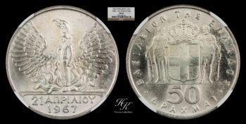 1967 (1970) 50 Drachmai PCGS MS65 Greece