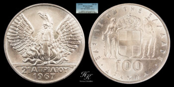 1967 (1970) 100 Drachmai PCGS MS68 Greece