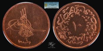 1863 10 para (AH 1277//4) PCGS PR63RB Turkey