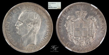 5 Drachmai 1876 King George A NGC MS61 Greece