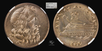"20 Drachmai 1930 ""POSEIDON"" NGC MS63 Greece"