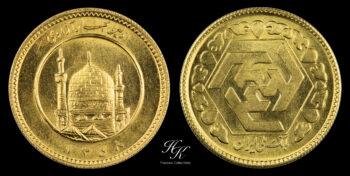 1 Azadi 1979 Persia