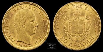20 Drachmai 1884 A (King George A ) Greece