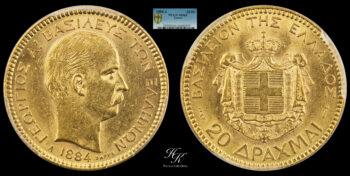 20 Drachmai 1884 A (King George A ) PCGS MS61 Greece