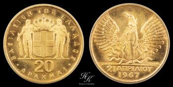 20 drachmai 1967 (1970) Greece
