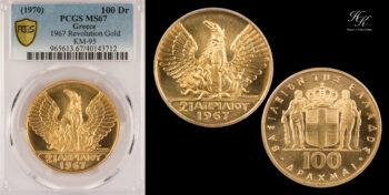 100 drachmai 1967 (1970) PCGS MS67 Greece