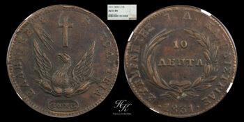 "10 Lepta 1831 "" Governor Kapodistrias "" NGC AU55 Greece"