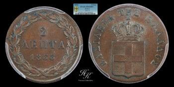 "2 Lepta 1833 ""King Otto"" PCGS MS65BN Greece"
