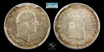 50 Lepta 1901 PCGS AU55 Crete Greece