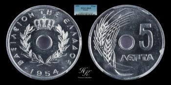 """5 lepta 1954 """"King Paul PCGS MS65 Greece"""