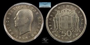 """50 lepta 1954 """"King Paul PCGS MS66 Greece"""
