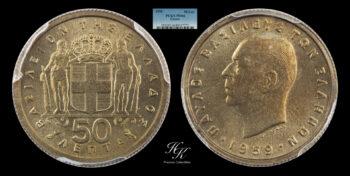 """50 lepta 1959 """"King Paul"""" PCGS MS66 Greece"""