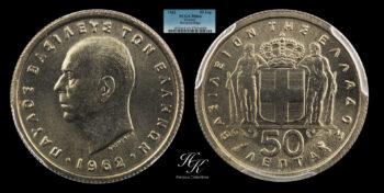 """50 lepta 1962 """"King Paul"""" PCGS MS66 Greece"""