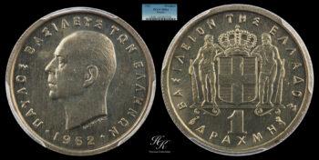"1 Drachma 1962 ""King Paul PCGS MS64 Greece"