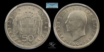 """50 lepta 1964 """"King Paul"""" PCGS MS66 Greece"""