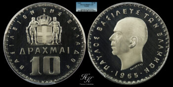 10 Drachmai 1965 King Paul PCGS PR66 Cameo Greece