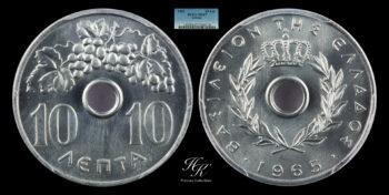 """10 lepta 1965 """"King Paul"""" PCGS MS67 Greece"""