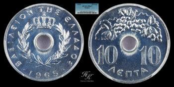 10 Lepta 1965 King Paul PCGS PR67 Greece