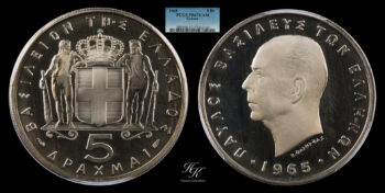 5 Drachmai 1965 King Paul PCGS PR67 Cameo Greece