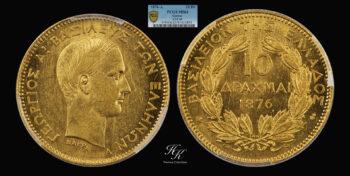 10 Drachmai 1876 PCGS MS61  King George A Greece